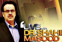 Watch online Pakistani Talk Show / Watch online Pakistani Talk Show