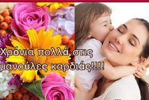 Γονείς