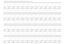 abeceda - kaligrafia cvičenia