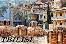 Поездки в Тбилиси