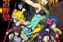 Oda Nobuna No Yabou 織田信奈の野望 / This is a Japanese history based Anime. Watching it will teach you many historical events about my country Sengoku Period 戦国の時代