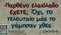 Greek jokes o.0
