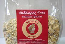 Μούσλι βιολογικά 'Βιόδωρος Γαία' / μούσλι βρώμης βιολογικό, μούσλι 4 δημητριακών βιολογικά 'Βιόδωρος Γαία' http://www.plusorganica.gr/proionta/proionta-viodoros-gaia/mousli-biologika-biodoros-gaia