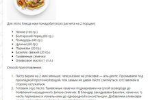 Sektafood / Healthy food