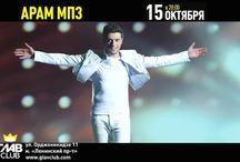 Aram MP3   Armenia Eurovision 2014
