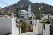 Geris and Gerisalti / Images of Geris and Gerisalti from the Bodrum Peninsula Travel Guide: Turkey's Aegean Gem