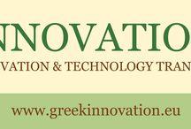 Logos / Λογότυπα  (www.greekinnovation.eu)