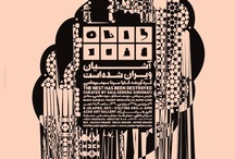 Persian graphics / by Alessandro Bonaccorsi