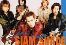 SIAM SHADE
