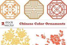 chinese new yr