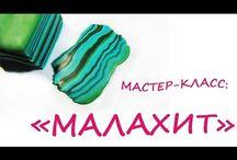 Glinka malachitowa