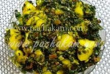 North Indian Veg Curries  / North Indian Special Veg curries