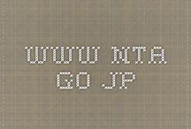 源泉徴収計算方法 / http://www.nta.go.jp/shiraberu/ippanjoho/pamph/gensen/zeigakuhyo2012/data/01_1.pdf