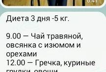 минус кг