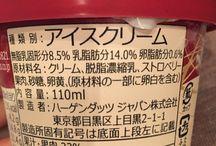 食 の 安全
