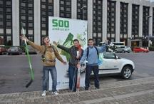 Sochi2014 - как мы к нему готовимся!