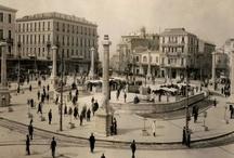 Η Αθήνα το χθες και το σήμερα