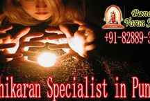 Vashikaran Specialist in Ludhiana