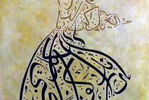 SUFİ / CALLİGRAPHY