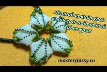 ruzicky koralkove