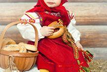 Сарафан русский