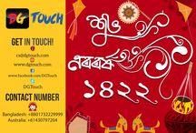Bengali New Year 1422