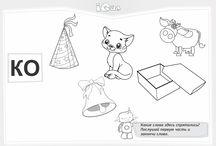 Развивающие игры для распечатывания / Статьи о развитии и обучении детей с заданиями для распечатывания от сайта IQsha