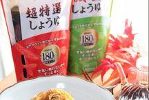 soy sauce ヤマサ 鮮度の一滴 超特選しょうゆ