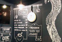 Столовая кафе