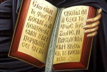 Ikonen Hl. Schrift