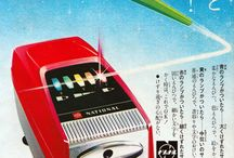showa era / nostalgic goods