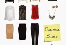 Бизнес одежда