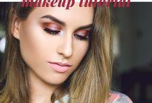 My TOP Makeups