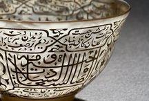 فن اسلامي وعربي
