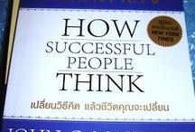 Thai /Thai Bibles / by BIBLE WORLD