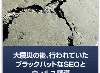 IT/WEB関連ニュース記事 / 【WEB戦略】IT/WEB関連ニュースに関する記事です http://www.7korobi8oki.com http://www.7korobi8oki.com/contents-marketing/