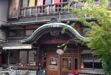 関西 カフェ