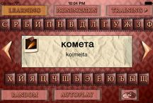Learn to read in Russian. / Learn to read in Russian. https://itunes.apple.com/PL/app/id836... Russian KOMETA is a new way to learn languages -- you are playing and at the same time learning how to read Russian words.