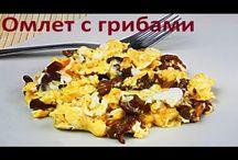 Рецепт - Recipe