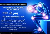Dua For Pain - A very EFFECTIVE dua to get rid of PAIN anywhere in your ...
