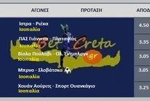 ΟΚΤ 2017 ΣΤΟΙΧΗΜΑ ΠΡΟΤΑΣΕΙΣ