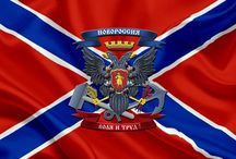 News from Novorossia
