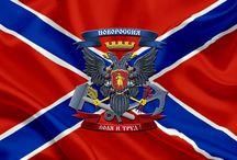 News from Novorossia