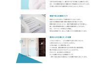 #Web design JP