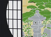 IlustracionJaponesa