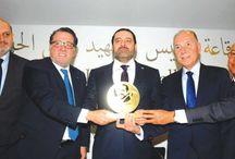طرابلس عاصمة لبنان الاقتصادية