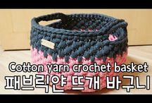 crochet-video