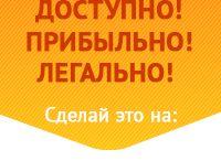 Быстрые займы в соц.сети!! / https://webtransfer-finance.com/?id_partner=15882465