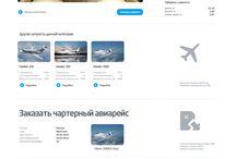Web Design / by Ak
