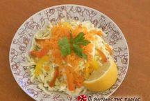 σαλάτες-ορεκτικά